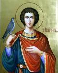 St. Tryphon